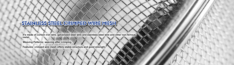 Stainless Steel Wire Mesh - Dolgular.com